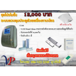 Access Control ��е٤������ ����ͧ�Һ�ѵ� ZK